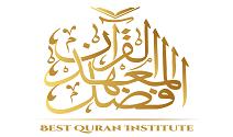 Best Quran Institute